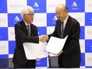 東北芸術工科大学と山形県教育委員会との連携協力の調印式を行いました