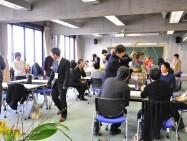 第5回デザイン思考・探究型学習に関わる研究会のご案内