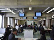第5回探究型学習・デザイン思考に関わる研究会を実施しました