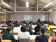 11/17開催!探究型学習研究大会2019【申込受付開始】