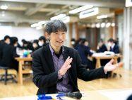 芸工大WEBマガジン「GG」にインタビューが掲載されました