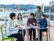 【開催告知】コミュニティデザイン学科の探究相談会